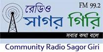 Community Radio Sagor Giri FM 99.2