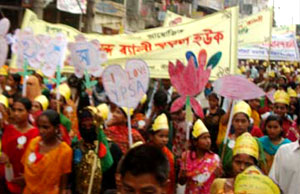 Kids rally with festoon