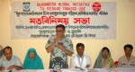 Civil Surgeon Office of Brahmanbaria declared Smoke Free Workplace