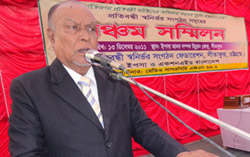 Mr. A B M Abul Kashem, MP, Chairman of the Parliamentary Committee for the Ministry of Commerce, was present as the chief guest