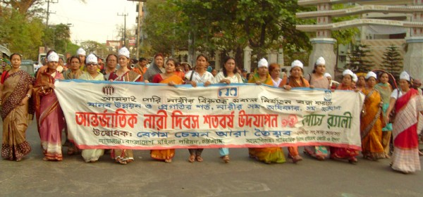 "Rally on ""Women's Day"""