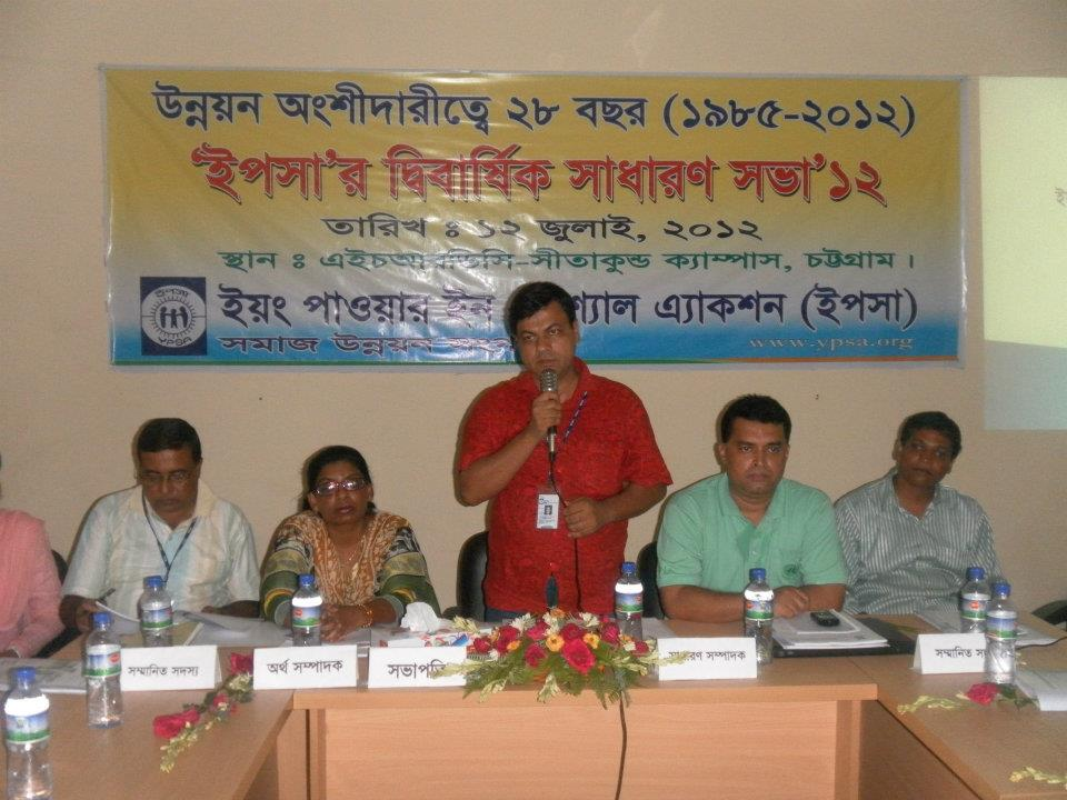 General Secretary speech at Bi-Annual General Meeting 2012