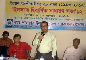 Md. Alamgir Hossain, UNO of Sitakund Upazila delivered his valuable remarks