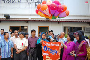 AIDS DAY launching flying the balloon at Chittagong