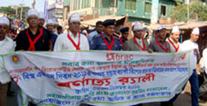 AIDS Day Rally