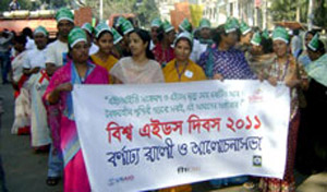 AIDS Day Rally in Chiittagong