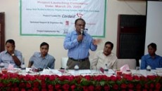 CMLHS launching ceremony