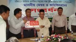 YPSA handover no smoking signage to the Mayor of Cittagong City Corporation