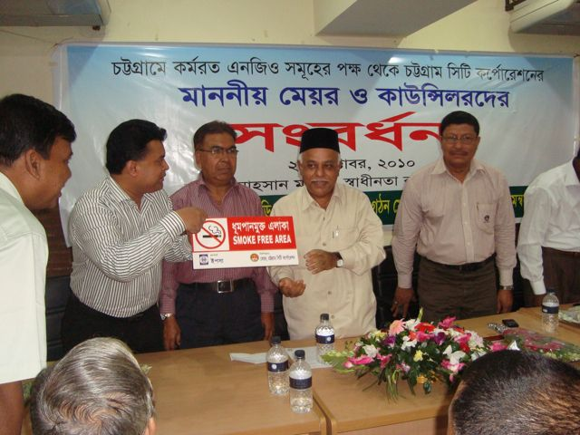 YPSA handover no smoking signage to the Mayor of Cittagong City Corporation