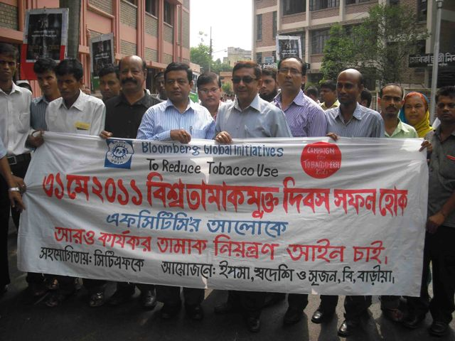 Rally on World No Tobacco Day