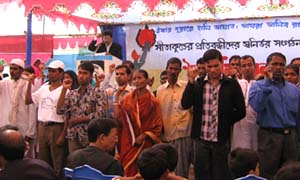 oath taking ceremony at Sitakund