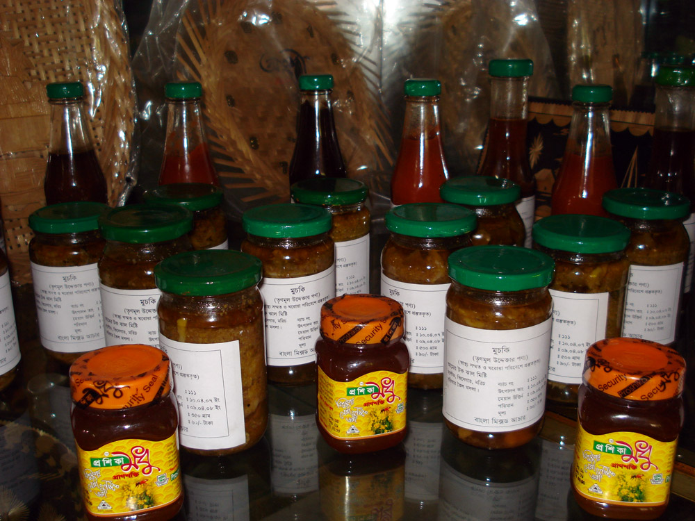 Aungshee Product