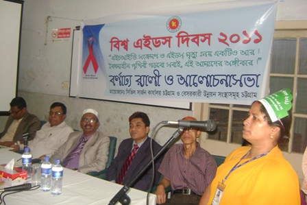 Discussion meeting on AIDS day
