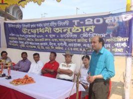 Speech by Vashkar