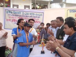 Prize distribution