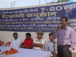 Speech of guest