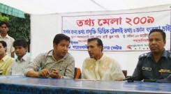Info fair Shaherkhali_01