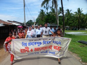 Rally on World No Tobacco Day at Kawkhali