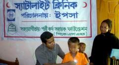 Satellite clinic