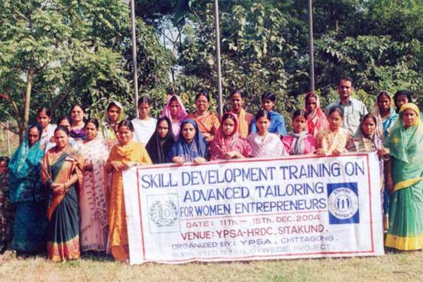 Participant of skill development training