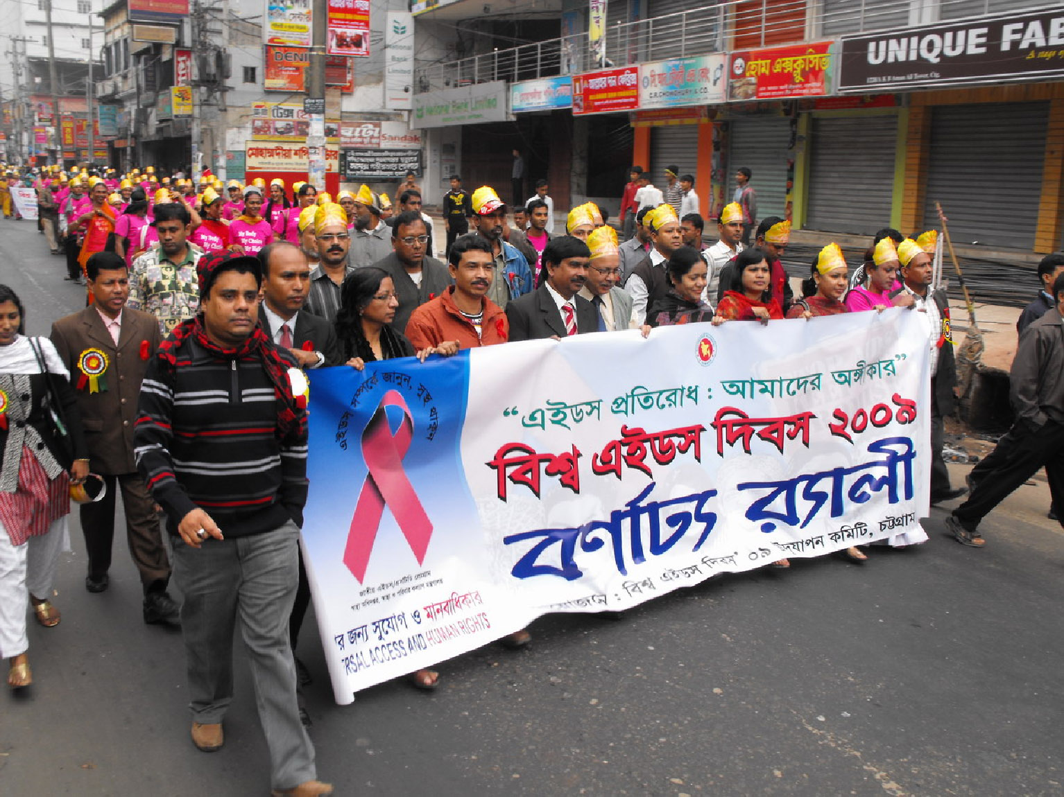 Rally on AIDS day