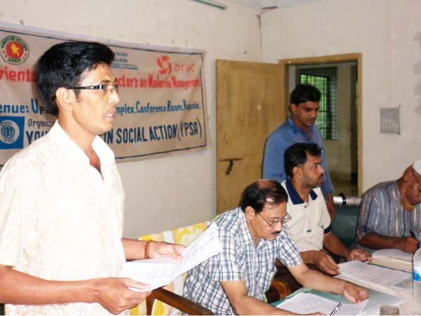 Orientation program for village doctors in Rangunia