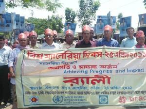 Rally on Malaria Day at Rangunia