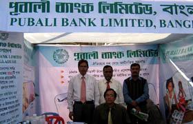 Pubali Bank Stall