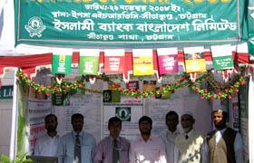 Islami Bank stall