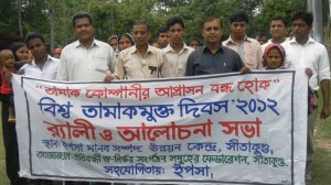 Rally on World No Tobacco Day at Sitakund