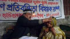 Eye treatment on Eye Campaign