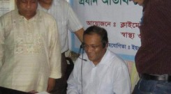 State Minister Dr. Hasan Mahmud Launched Telemedicine Conference at Rangunia