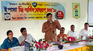 Speech by Mr. Shamsuddin Bhuyan