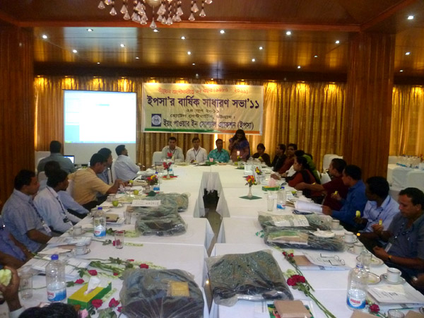 YPSA Annual General Meeting at Hotel Saint martin, Chittagong