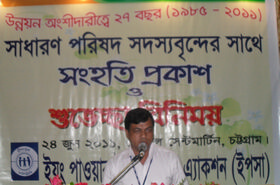 Mr. Samsuddin Bhuiyan, President of YPSA EC