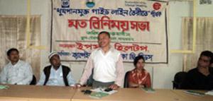 Meeting in Bandarban