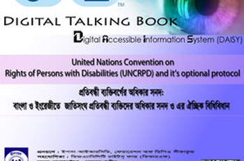 Digital Talking Book cover page