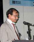 Mr. Ehsan Ul Fattah, Secretary, Ministry of Youth and Sports