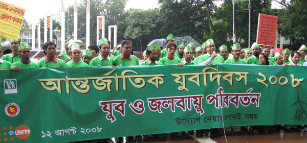 Rally in Dhaka