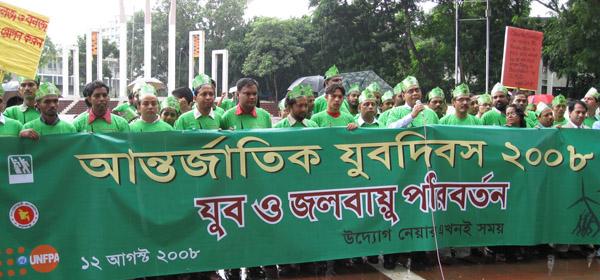 Rally in Dhaka