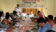 Meeting in Laxmipur