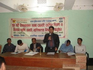 Sewing Machine Distribution ceremony