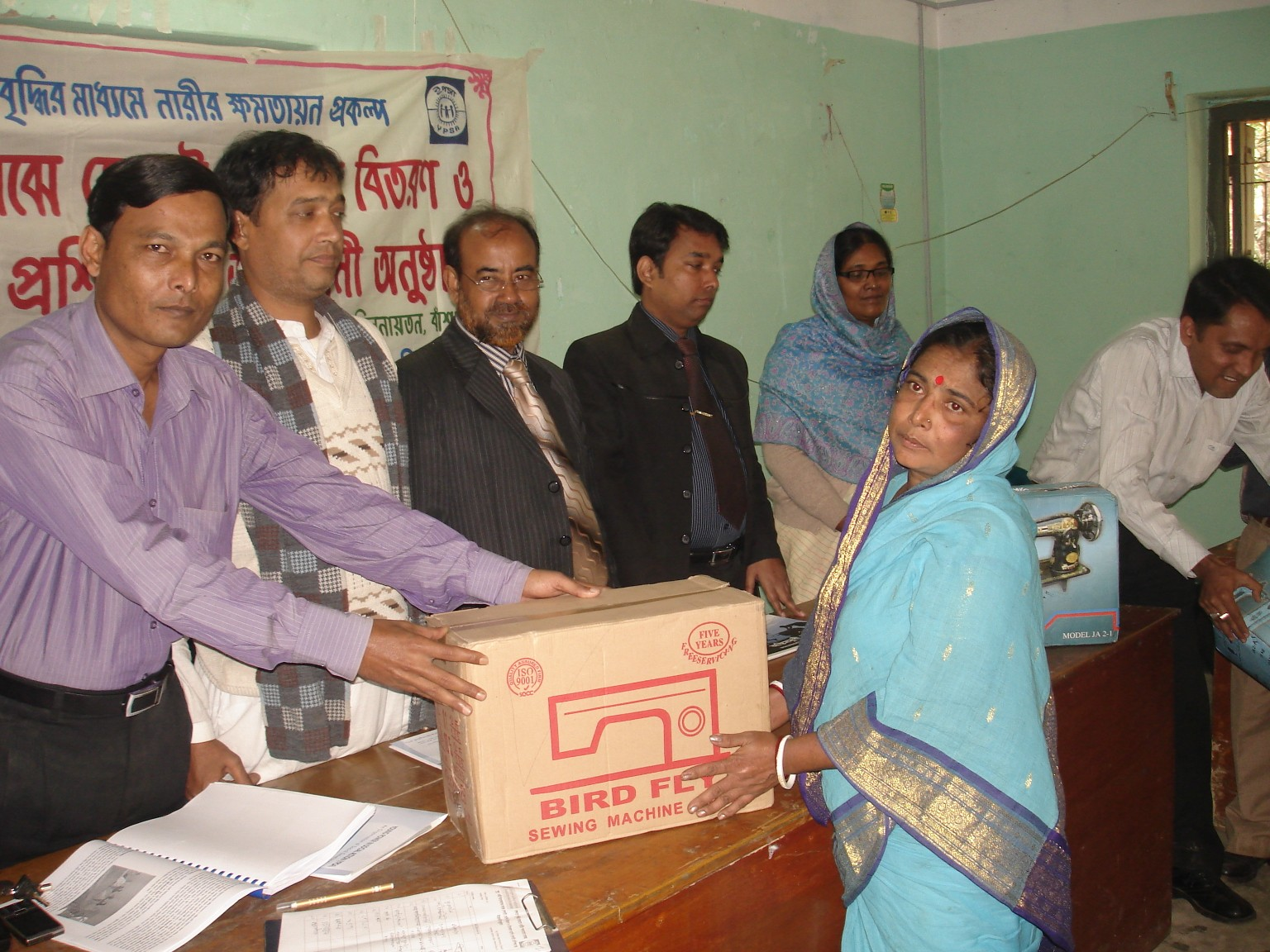 Sewing Machine Distribution ceremony