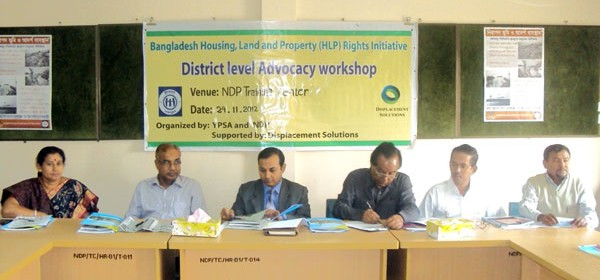 District level Advocacy workshop in Sirajgong