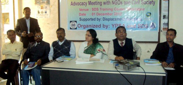 "Advocacy Meeting on ""Rights of Climate Displaced People"" at Shariatpur District"