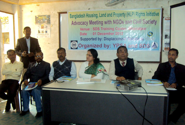 """Advocacy Meeting on """"Rights of Climate Displaced People"""" at Shariatpur District"""