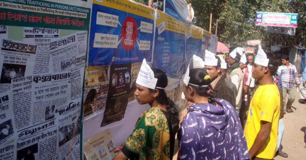 YPSA arranged Information fair on International Migrants Day 2012