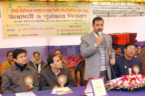 Speech of Chief Guest