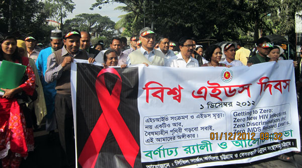 Rally on World AIDS DAY 2012