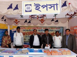 YPSA stall at Zela Shilpokola Academy, Chittagong